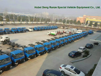 Hubei Dong Runze Special Vehicle Equipment Co., Ltd